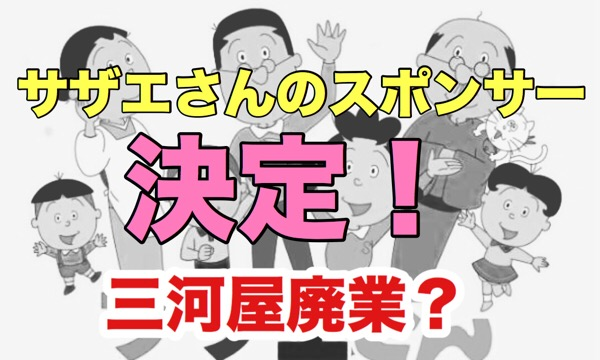 歌詞 「Beautiful Smile with Tokyo Junkastic Band ...