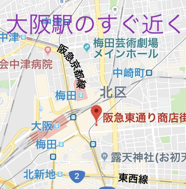 ジュリアナ東京復活の地