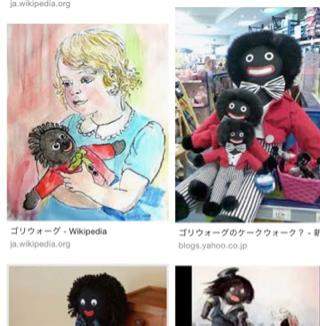 ゴリウォーグ人形